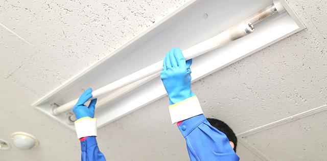 一般的な蛍光灯のお掃除