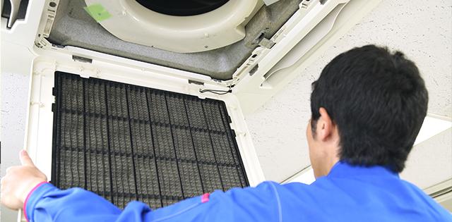 天井取付型エアコンクリーニング(業務用エアコン)《スタンダード》